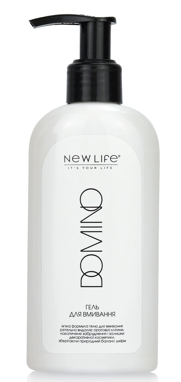 Гель для умывания Domino Новая Жизнь 200 мл