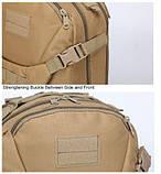 Рюкзак тактический Y003 50 л, песочный, фото 10