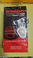 Кава мелена Kimbo Espresso Napoletano,250 г