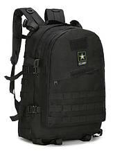 Рюкзак 40-45л военный тактический