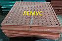 Люк квадратный полимерпесчаный  терракотовый без замка, фото 3