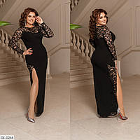 Женское вечернее платье в пол больших размеров