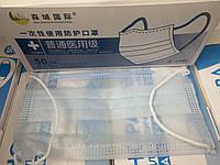 Маски трехслойные голубые медицинские со вставкой для носа Китай! 50 шт/коробка.