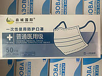 КИТАЙ 50шт/коробка Маски трехслойные голубые медицинские со вставкой для носа эконом вариант