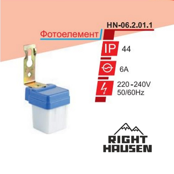 Фотоелемент RIGHT HAUSEN  6А HN-062011