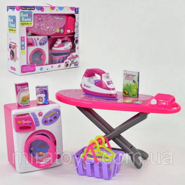 Детский набор бытовой техники 680: стиральная машинка, утюг, гладильная доска, корзина, музыка, свет