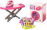 Детский набор бытовой техники 680: стиральная машинка, утюг, гладильная доска, корзина, музыка, свет, фото 3
