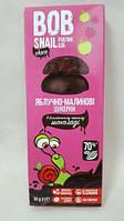 Конфеты натуральные Яблоко-малина в бельгийском черном шоколаде Bob Snail 30 гр. 1740462