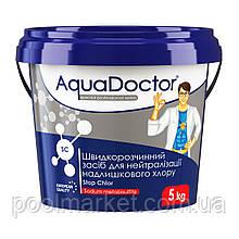 AquaDoctor SC Stop Chlor 5 кг