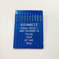 Иглы Schmetz DPx5 № 100 (уп.10шт.)