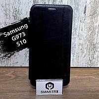 Чехол книжка для Samsung S10 / G973 Gelius Черный