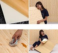 Самоклеющиеся 3D панели для стен 70*77*0,6см
