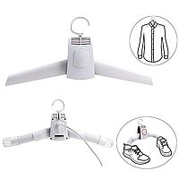 Портативная электрическая сушилка для одежды и обуви