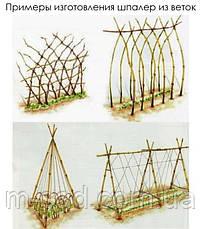 Опора для подвязки растений из композита, Ø 12 мм, высота 180 см, фото 3