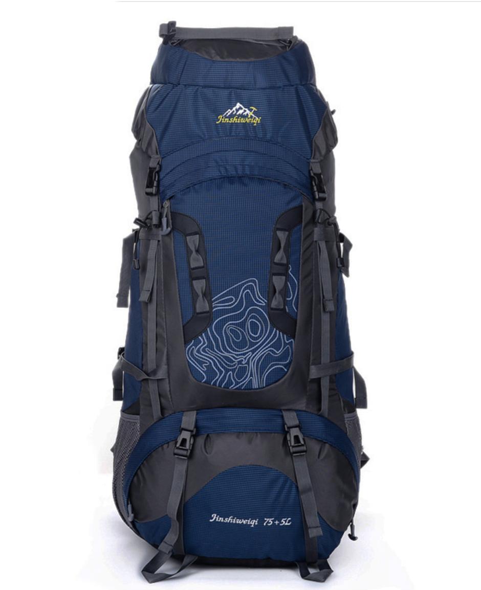 Туристический Рюкзак для походов 75+5 литров. синий