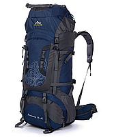 Туристический Рюкзак для походов 75+5 литров. синий, фото 2