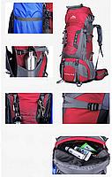 Туристический Рюкзак для походов 75+5 литров. синий, фото 3