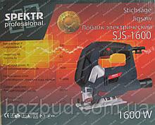 Лобзик Spektr SJS-1600 (лазер, 1600 Вт)