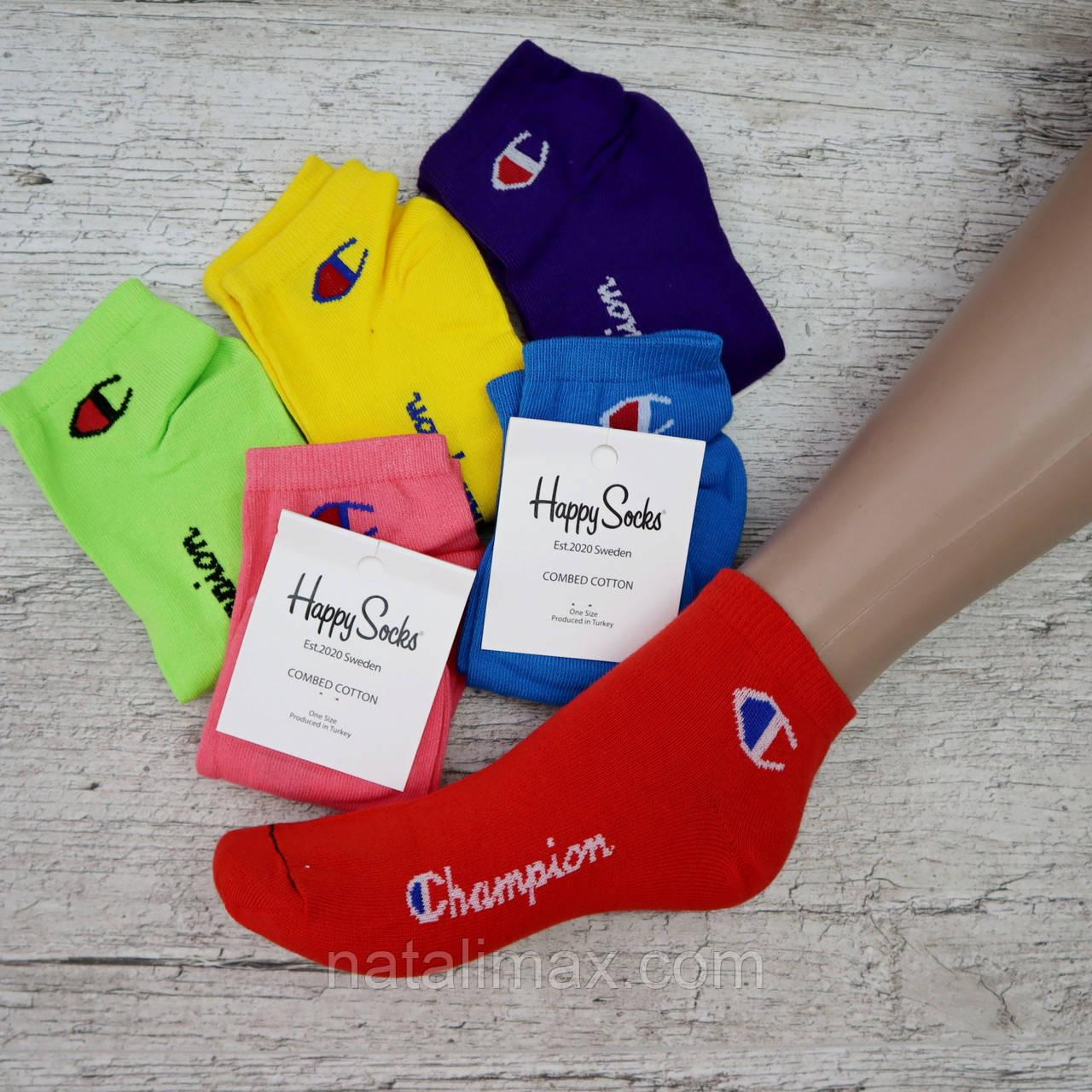 """Носки для детей, размер 9 лет, """"Happy Sokcs"""". Детские носочки, Турция"""