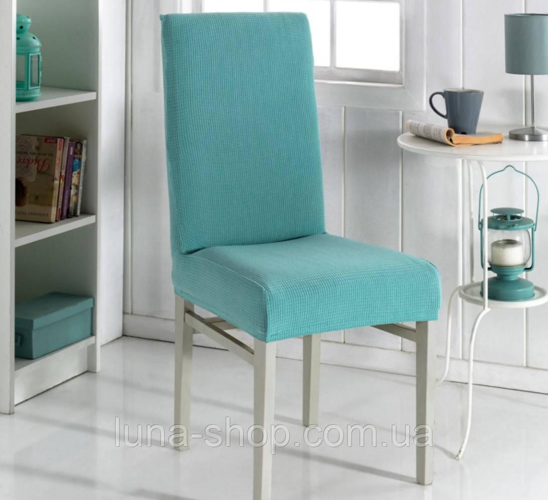 Чехол на стул, разные цвета, Турция