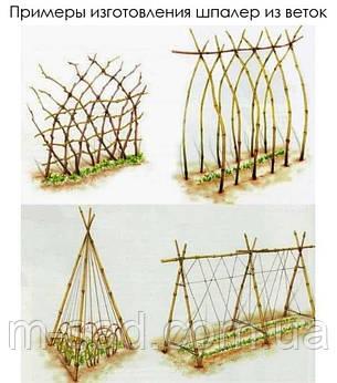 Опора для подвязки растений из композита Ø 10 мм, высота 150 см, фото 2