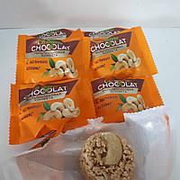 Мультизлаковые конфеты с кешью Cobarde chocolate (ВАШ Шоколатье)