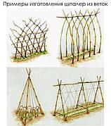 Опора для подвязки растений из композита, Ø 10 мм, высота 120 см