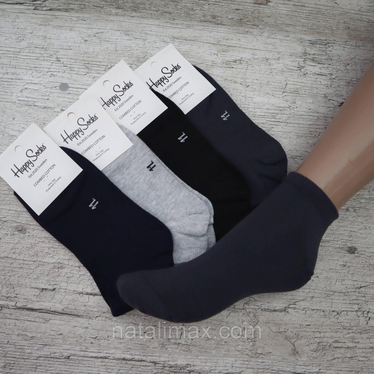 """Носки для мальчика, размер 7 лет, """"Happy Sokcs"""". Носки для мальчика, Турция"""