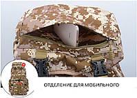 Туристический Походный Рюкзак  75 литров. цвет кайот, фото 4