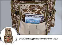 Туристический Походный Рюкзак  75 литров. цвет кайот, фото 3