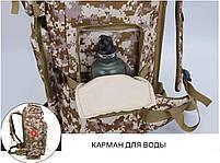 Туристический Походный Рюкзак  75 литров. цвет кайот, фото 2