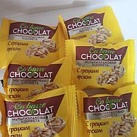 Мультизлаковые конфеты с грецким орехом Cobarde chocolate (ВАШ Шоколатье)