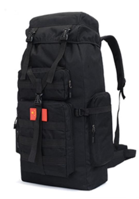 Туристический Походный Рюкзак  75 литров. цвет черный
