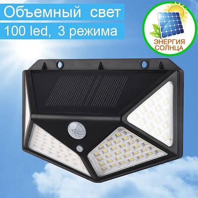 Вуличний ліхтар світлодіодний прожектор з датчиком руху на сонячній батареї 100 LED