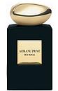 Мужская парфюмированная вода Giorgio Armani Prive Oud Royal, 100 мл, фото 2