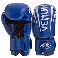 Перчатки боксерские DX на липучке VNM SHARP-12oz синие
