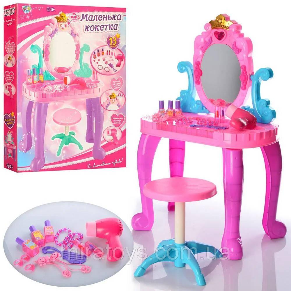 Трюмо для девочки 661-39, детское трюмо, туалетный столик детский