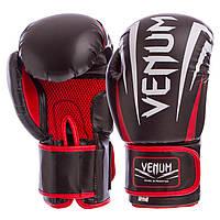 Перчатки боксерские DX на липучке VNM SHARP-12oz черные