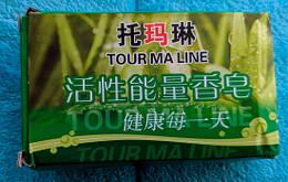 Мыло турмалиновое с бамбуковым углём и прополисом (100 г)