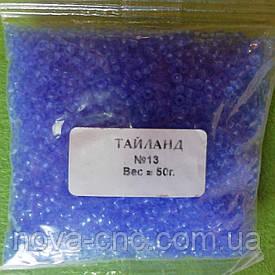 Бисер мелкий голубой матовый 50 грамм Тайланд