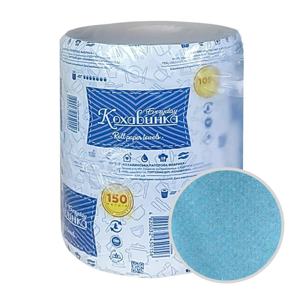 Полотенце бумажные 150 м Кохавынка рулонное  однослойные для кухни санузла в диспенсер макулатурные синее