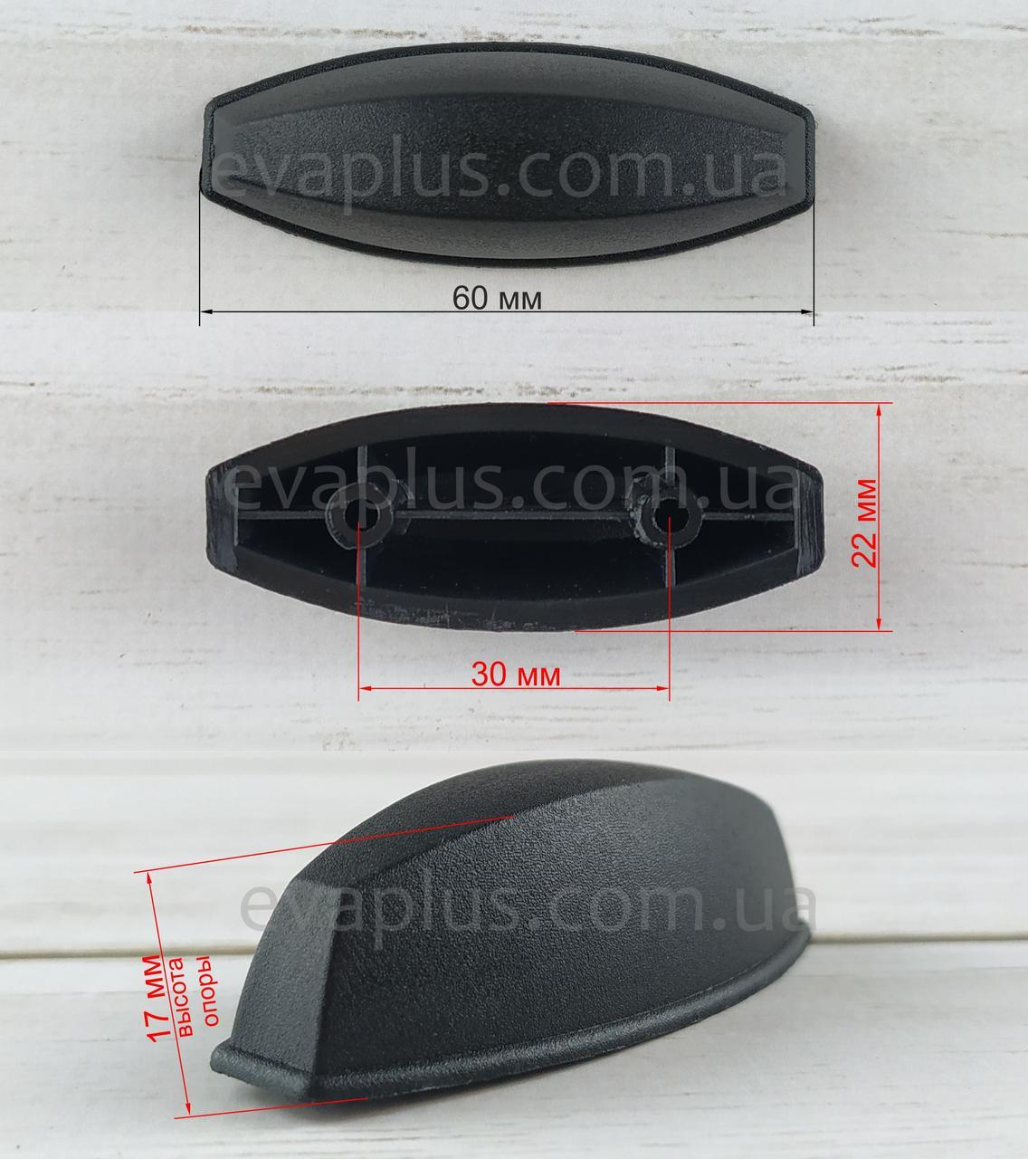 Опора для валізи ВП 129 чорна