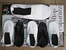 Чешки для танцев и гимнастики белые черные