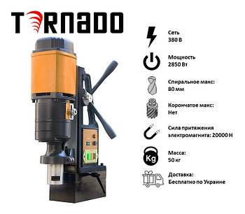 Сверлильный станок на магните TMD-80DT