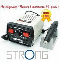 Фрезер / Машинка для маникюра Strong 204/102L 35 000 об/мин, 65 Вт (КОРЕЯ) (аппаратный маникюр для ногтей)