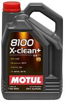 Моторное масло Motul 8100 X-CLEAN+ SAE 5W30, 5L