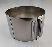 Раздвижная круглая форма для выпечки нержавеющая сталь Ø160/300/10 см.