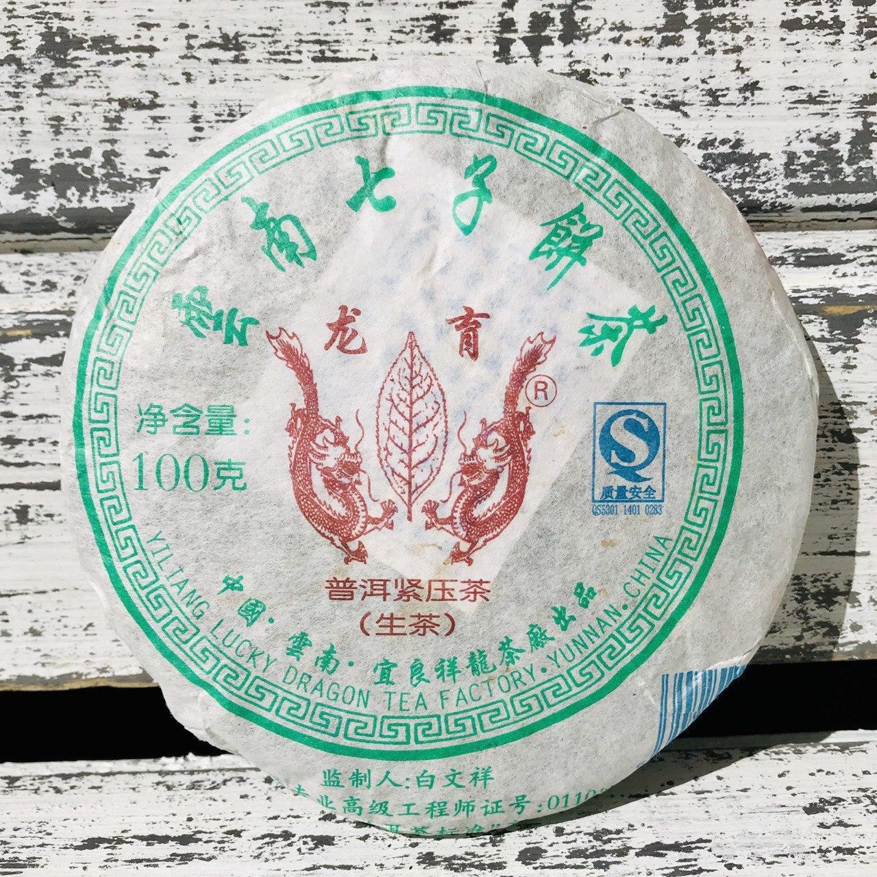 Шен пуер зелёный чай прессованный 100 грамм