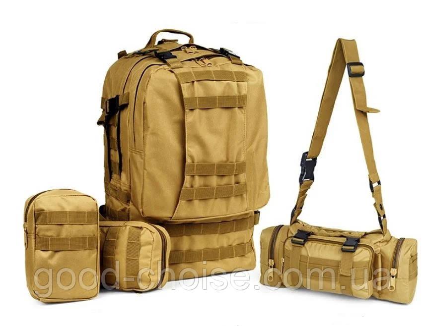 Рюкзак армейский, военный с подсумками B08 55 л (53х35х22 см)