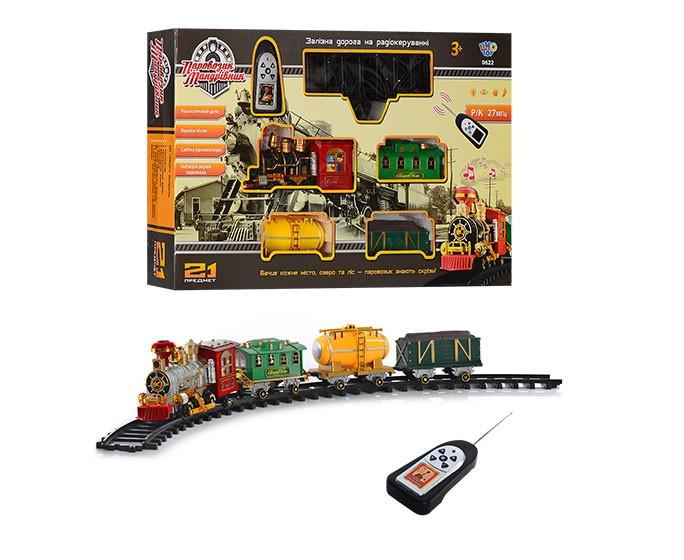 Детская железная дорога на радиоуправлении 0622 со звуковыми и световыми эффектами